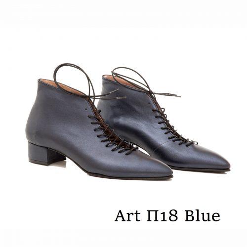 Shoes Art Π18 Blue