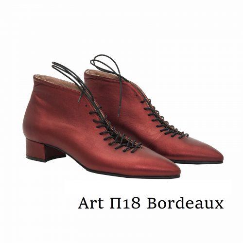 Shoes Art Π18 Bordeaux