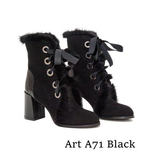 Shoes Art Α71 Black