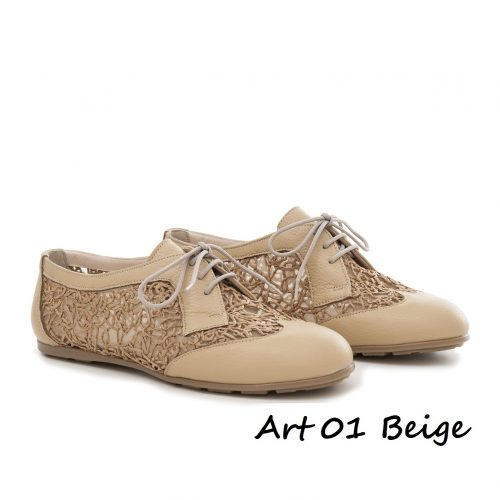 Shoes Art 01 Beige