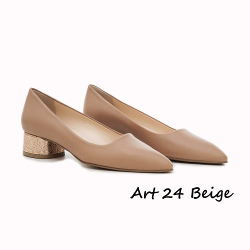 Shoes Art 24 Beige