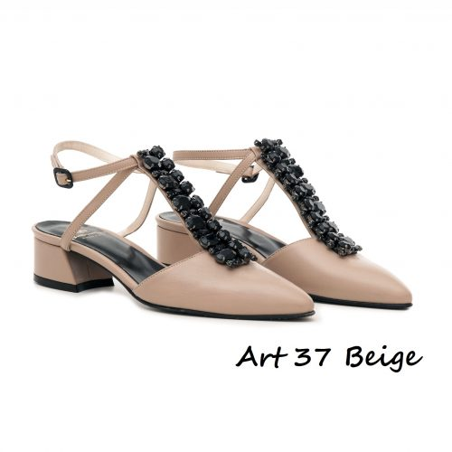 Shoes Art 37 Beige
