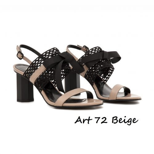 Shoes Art 72 Beige