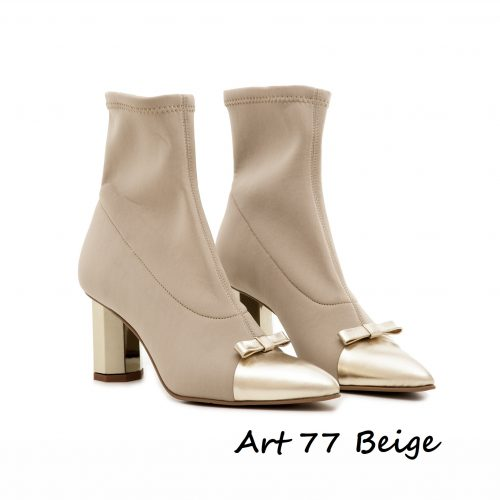 Shoes Art 77 Beige