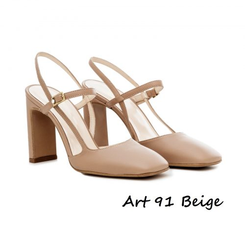 Shoes Art 91 Beige