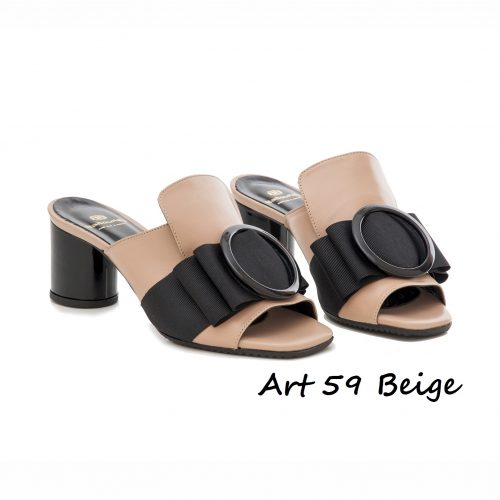 Shoes Art 59 Beige
