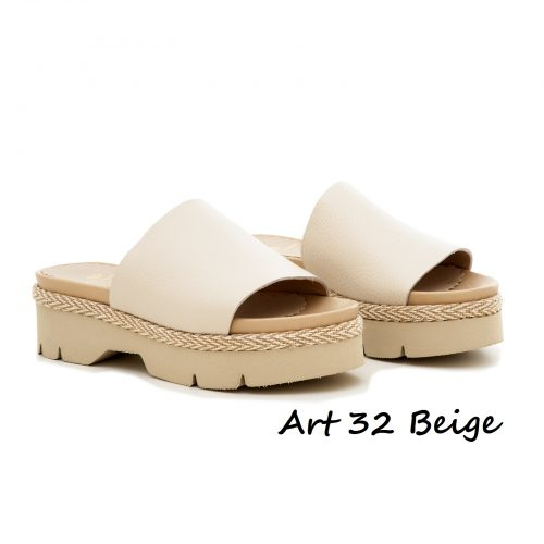 Shoes Art 32 Beige
