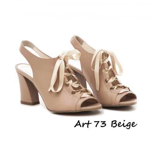 Shoes Art 73 Beige