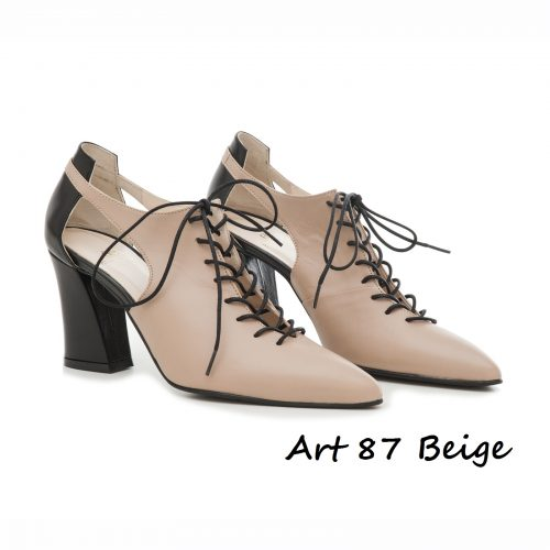 Shoes Art 87 Beige