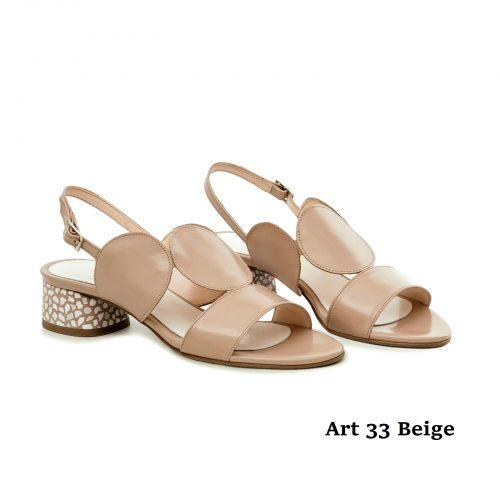 Women Shoes Art 33 Beige