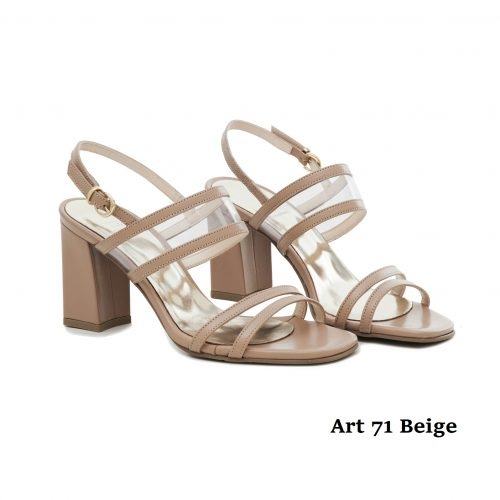 Shoes Art 71 Beige