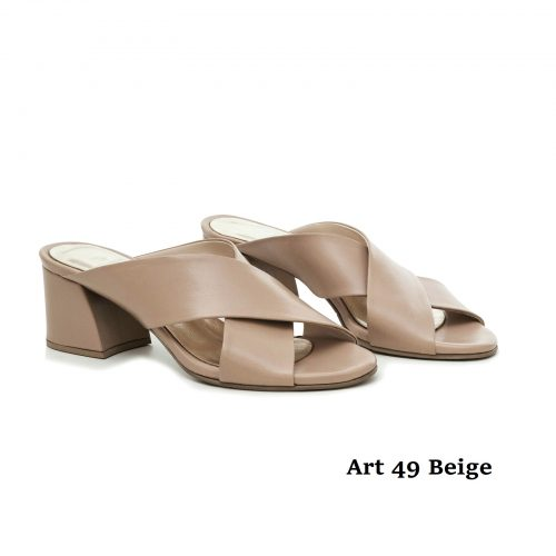 Women Shoes Art 49 Beige