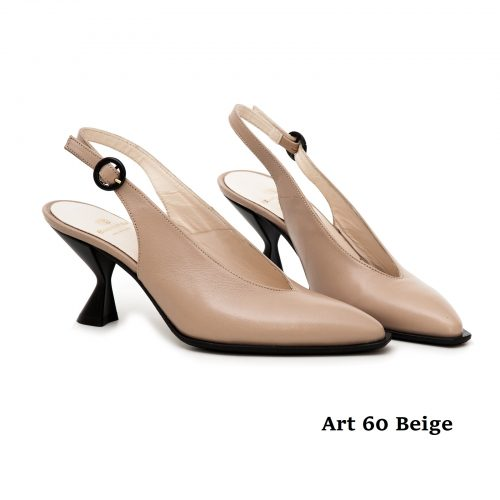Women Shoes Art 60 Beige