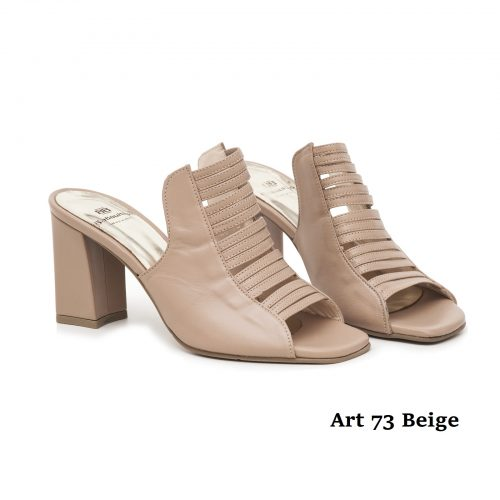 Women Shoes Art 73 Beige