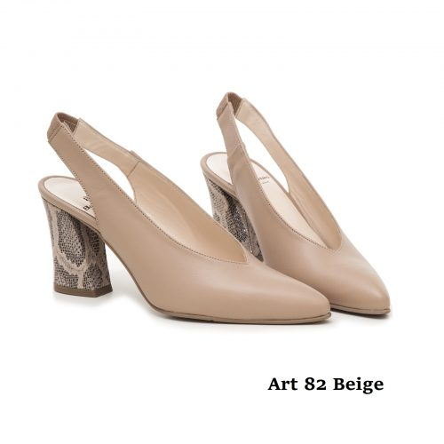 Women Shoes Art 82 Beige