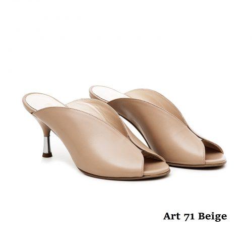 Women Shoes Art 71 Beige