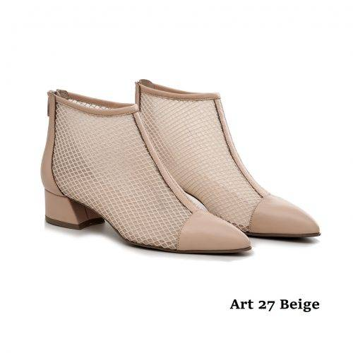 Women Shoes 27 Beige