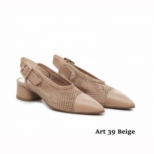 Women Shoes Art 39 Beige