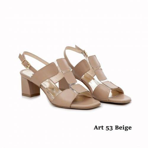 Women Shoes Art 53 Beige