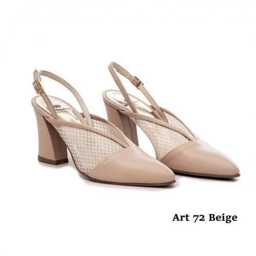 Women Shoes 72 Beige