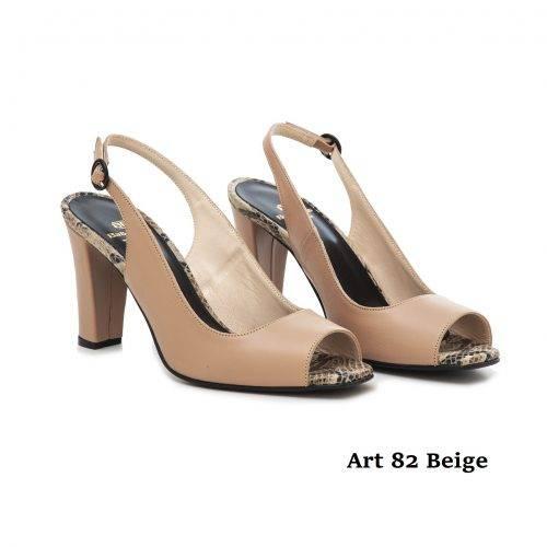 Women Shoes 82 Beige