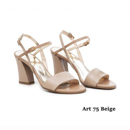 Women Shoes Art 75 Beige