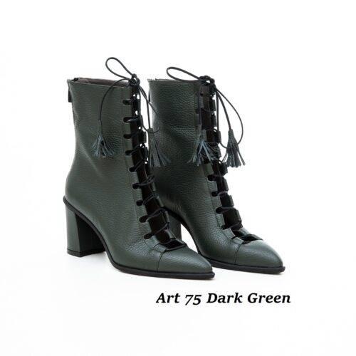 Women Shoes Art 75 Dark Green