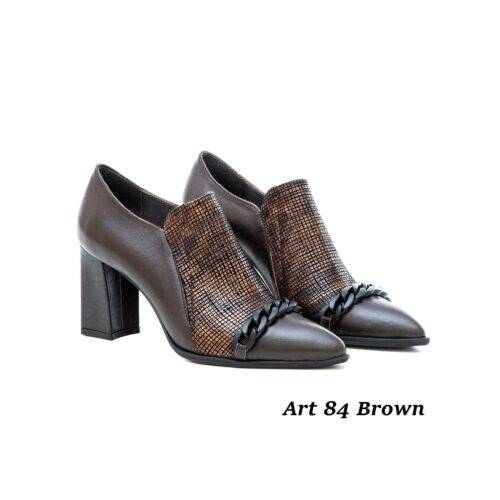 Women Shoes Art 84 Brown