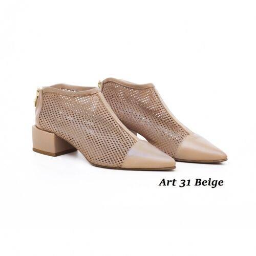 Women Shoes Art 31 Beige