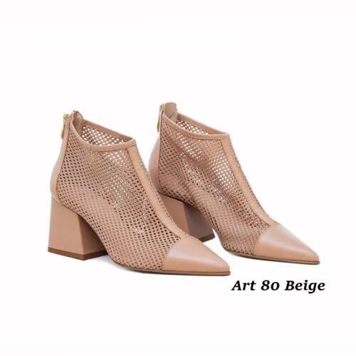 Women Shoes Art 80 Beige