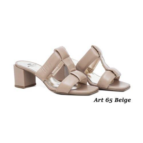 Women Shoes Art 65 Beige