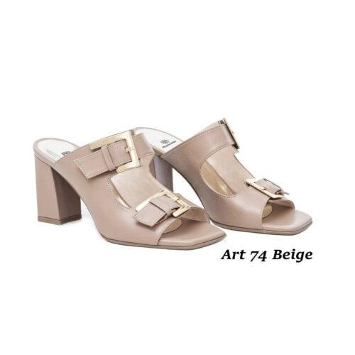 Women Shoes Art 74 Beige