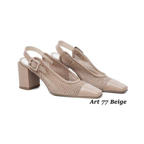 Women Shoes Art 77 Beige