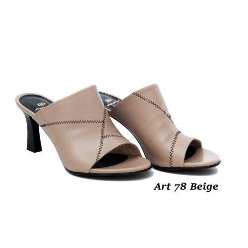 Women Shoes Art 78 Beige