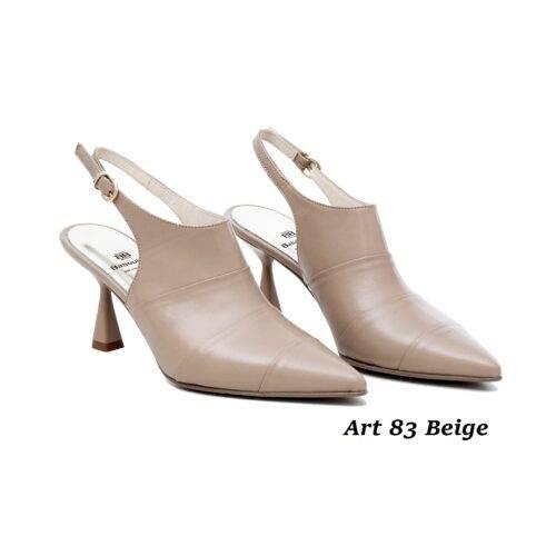 Women Shoes Art 83 Beige