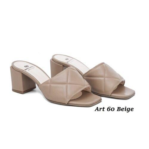 Women Shoes Art 60 Beige