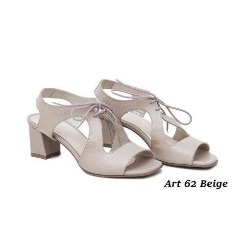 Women Shoes Art 62 Beige