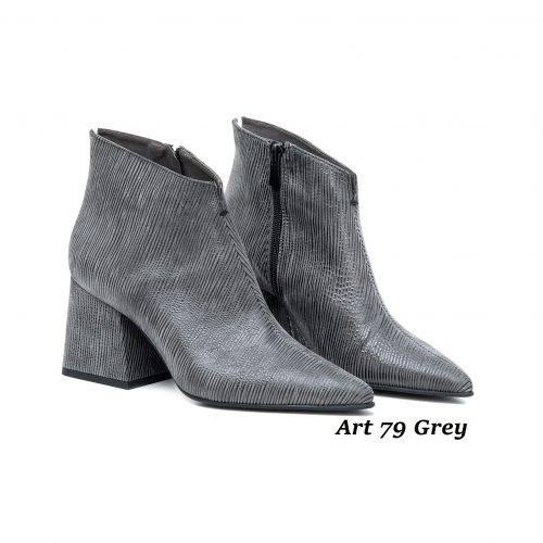 Women Shoes Art 79 Grey